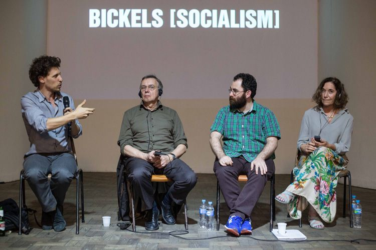 Casa do Povo - Pré-estreia do filme Bickels [Socialism] e conversa com o diretor alemão Heinz Emigholz